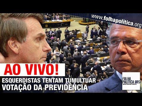 AO VIVO: ESQUERDISTAS CAUSAM TUMULTO DURANTE VOTAÇÃO DA PREVIDÊNCIA - BOLSONARO/PAULO GUEDES