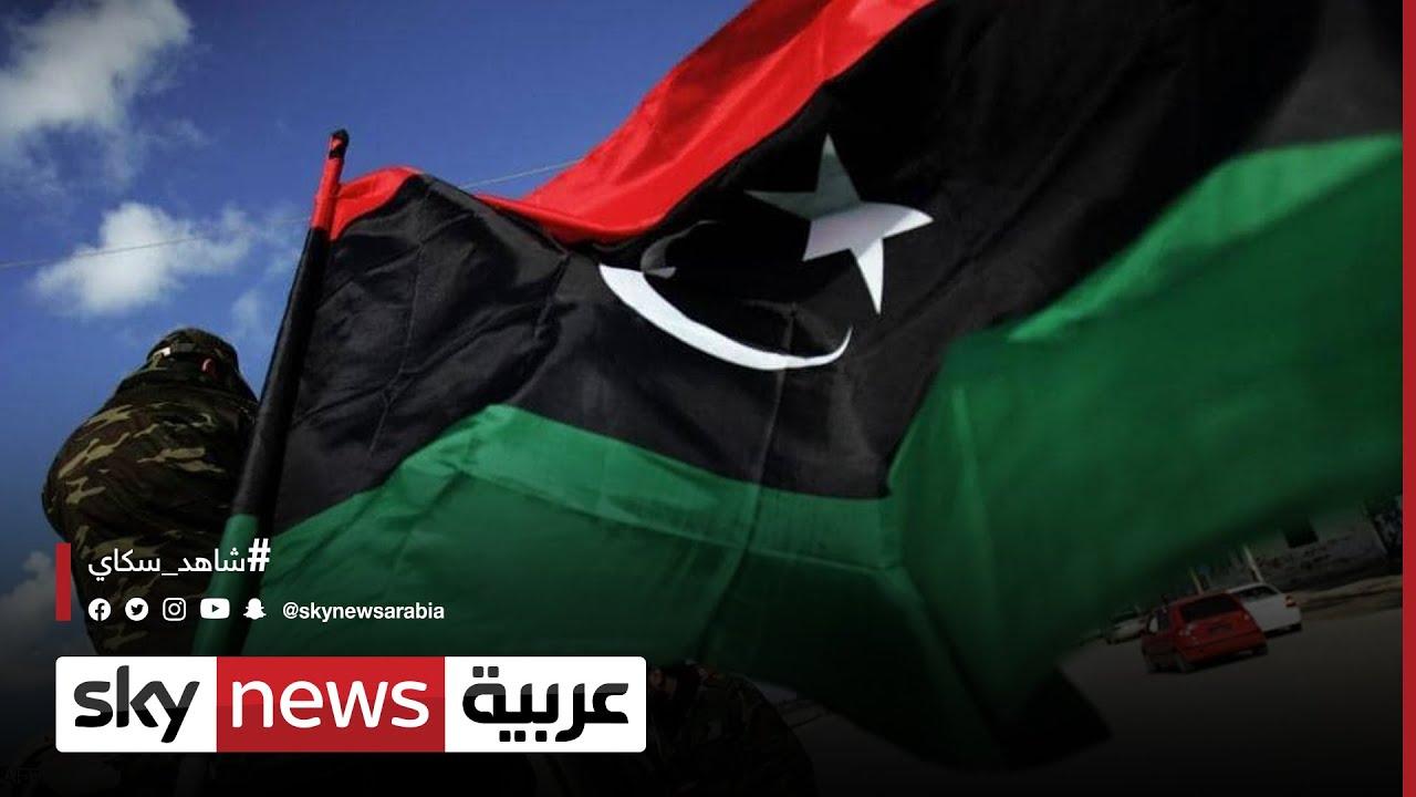 ليبيا.. تقرير أممي يكشف وجود عمليات رشى في منتدى حوار ليبيا