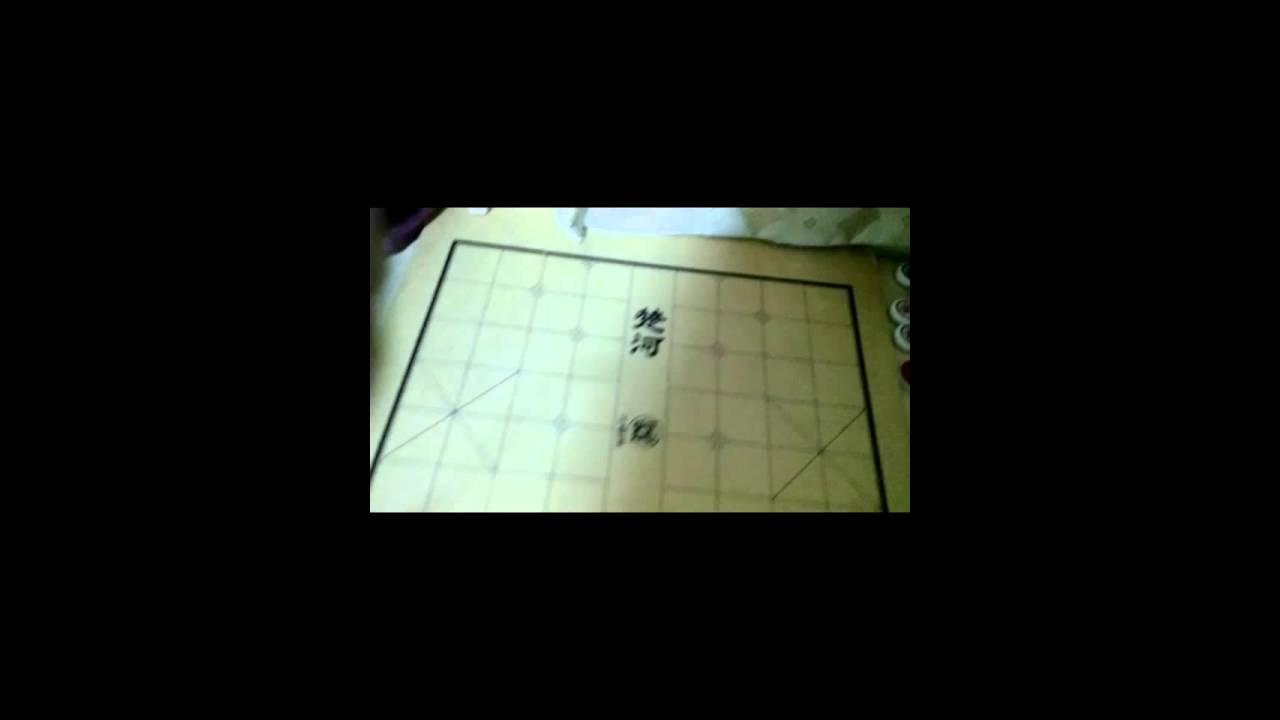 象棋大盤教學 - YouTube