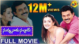 Nuvvu Naaku Nachav Telugu Full Movie | Venkatesh | Aarthi Agarwal | Trivikram | TVNXT Telugu