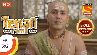 Tenali Rama - Ep 592 - Full Episode - 9th October, 2019