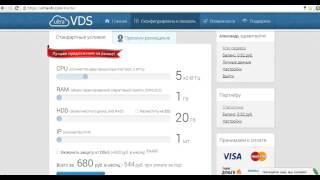Отличный и дешевый выделенный сервер VDS.(Отличный и дешевый выделенный сервер Ultra VDS Всем рекомендую: https://ultravds.com/?p=728., 2016-02-08T18:42:16.000Z)