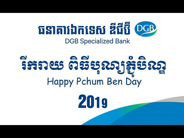 2019 Pchum Ben Day of DGB Specialized Bank.