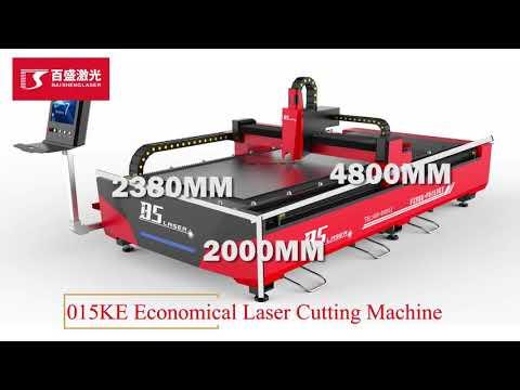 F3015KE Baixo Custo Econômica Baisheng Laser