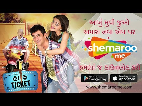 promo--half-ticket---watch-full-movie-only-on-#shemaroo-me-app---download-now