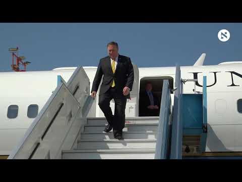U.S. Secretary of State Pompeo arrives in Israel