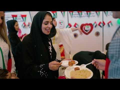 KIC Abu Dhabi Campus National Day Celebrations