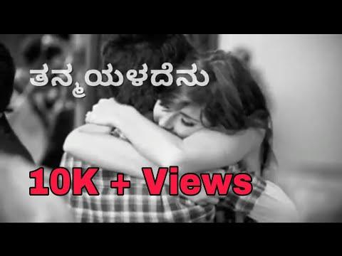 Kannada Best Love Song Tanmayalaadenu Tiliyuva Munnave..|| Whatsapp Status,|| .|