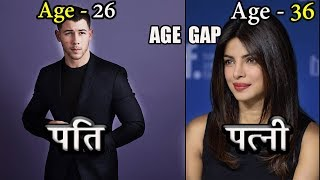 7 Younger Husband Older Wife | Bollywood Married Couples