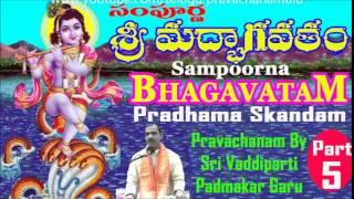 SAMPOORNA BHAGAVATHAM-PART-5 (PRATHAMA SKANDAM - 5/7)- SRI VADDIPARTHI PADMAKAR GARU