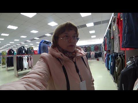 Примерка курток / Легкая куртка для прогулок / Низкие цены большой ассортимент / 6 апреля 2019 г.