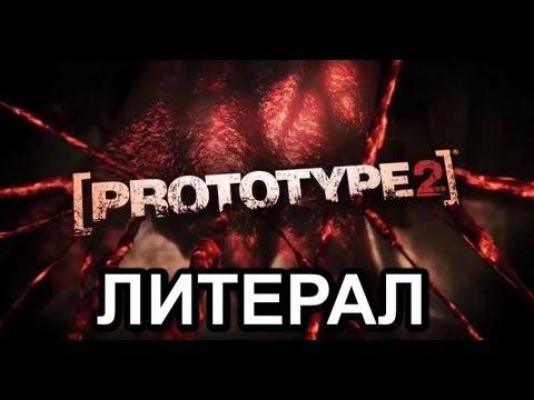портатип 2 игра