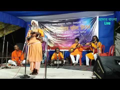 ও মন ময়না দুট কৃষ্ণ কথা বল|| Manosa Das Baul || O mon Moyna Duto Krishna kotha Bol || Folk Song.