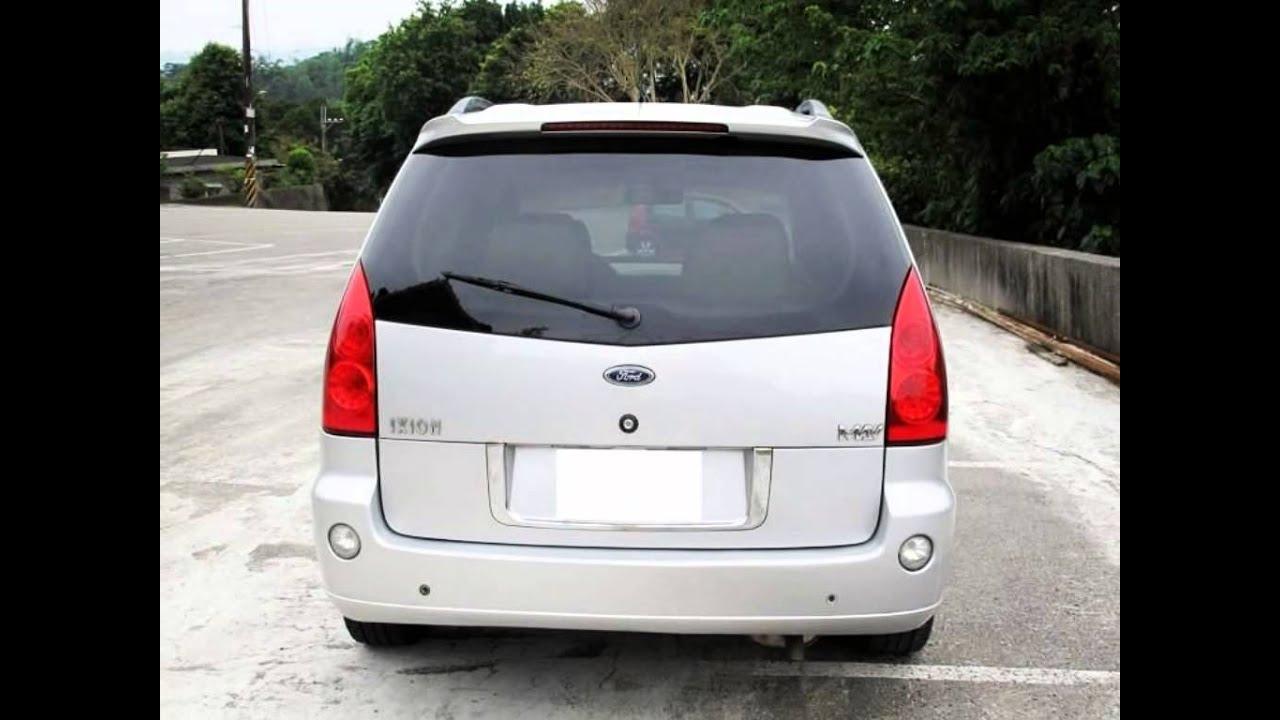 【金和汽車】2001 福特 Ford MAV 休旅車 可全額貸 - YouTube