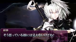 [紅魔城伝説Ⅱ妖幻の鎮魂歌]桜花一閃 extended