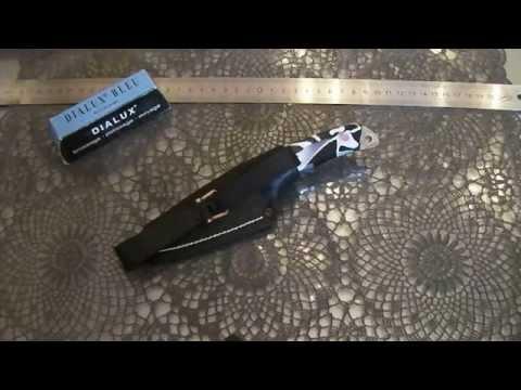 Нож Гурман малый, сталь 95х18