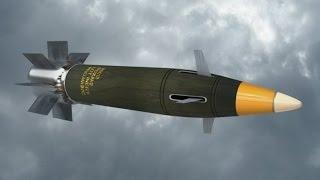 Raytheon M982 Excalibur . thumbnail