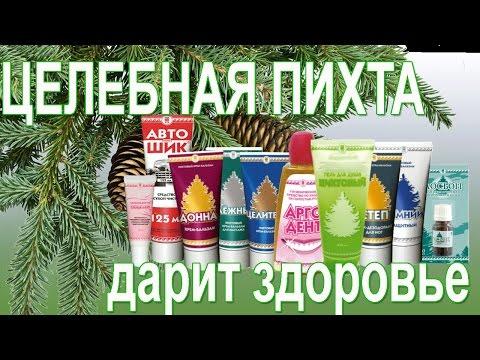 Интернет-магазин «7 трав» - Товары для здоровья, Косметика