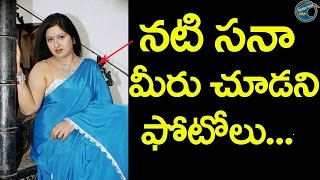 Download Video Telugu Actress Sana Hot Unseen Video || మీరు చూడని న‌టి స‌నా ఫోటోలు|Hot Movies MP3 3GP MP4