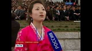 Северная Корея - взгляд изнутри.