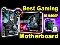 🔥 Best Intel Gaming Motherboard 🔥 Intel Core i5 9400F 🔥 No Need To Update BIOS 🔥 Z390 vs B365