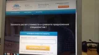 Где найти строительные заказы от частников в интернете(Поиск заказа на сайте город мастеров http://gomasterov.ru/ на строительные работы., 2015-11-11T12:05:16.000Z)