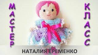 Новое платье для куколки крючком // мастер-класс toyfabric