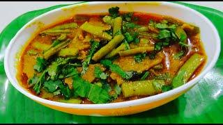 Kathiyawadi Guvar Dhokli Nu Shaak | Gujarati Recipe | Easy Recipe | SaasBahuRasoi