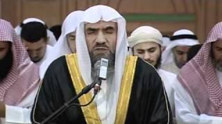تحميل فيديو صلاة القيام - الشيخ الكناكري - الجزء الثالث