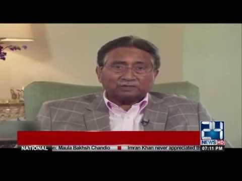 For Peace Pak-America should negotiate says Pervez Musharraf