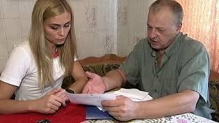 шахтера-переселенца лишили пенсии