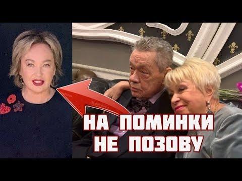 Людмила Поргина рассказала о конфликте с Ларисой Гузеевой