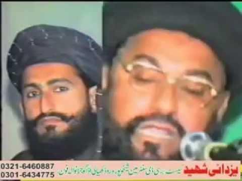 Eid ul Fitr Bayan- Allama Ahmad Saeed Khan Multani RA