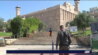 Baixar Reportage exclusif i24NEWS au Caveau des Patriarches, à Hébron