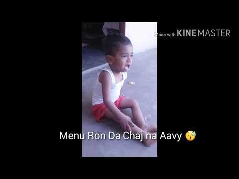 Akhiyan Ne Rona E Oye Song By Jassi Gill