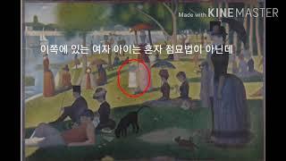 [온라인 미술 전시회]…