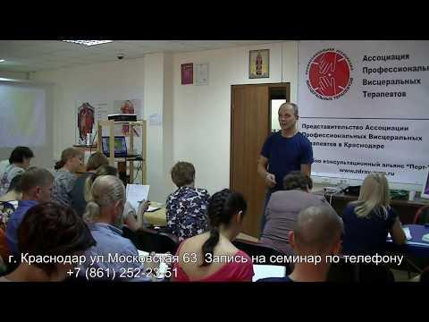 Патология печени на УЗИ (лекция на Диагностере) - Диагностер
