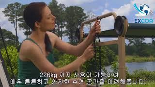 캠핑 야전 2층 침대 디스크오베드 캠오벙크 소개