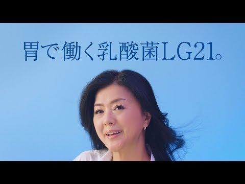 薬師丸ひろ子、澄みわたる歌声披露「ハミングで口ずさむように歌いました」 『明治プロビオヨーグルトLG21』新CM「行ってこい」篇&メイキング映像