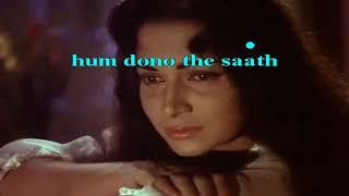 Din Dhal Jaye Guide 1965 Hindi Karaoke from Hyderabad Karaoke Club