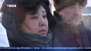 Первый канал Евразия заставил полицию Астаны возбудить уголовное дело!