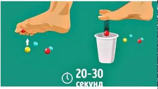 видео Как лечить плоскостопие у детей в домашних условиях