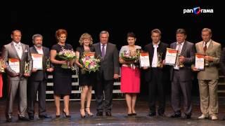 """Церемония награждения лауреатов конкурса """"Бизнес Дона - 2015"""""""