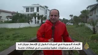 إعصار دوريان يضرب سواحل فلوريدا