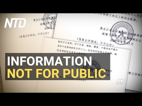 """""""Not for Public"""" - Internal Documents on Outbreak in Heilongjiang Province, China 