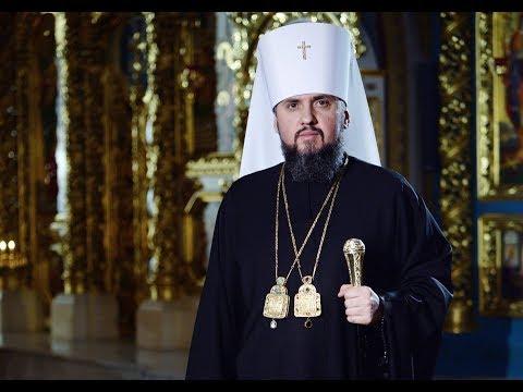 Божественна літургія та всеукраїнська молитва онлайн - очолює Митрополит Епіфаній