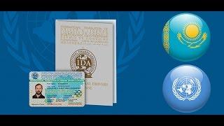Получение международного водительского удостоверения за 5 минут)))(Международное водительское удостоверение (МВУ) – является дополнением к национальным правам. Отдельно..., 2015-11-19T08:10:37.000Z)