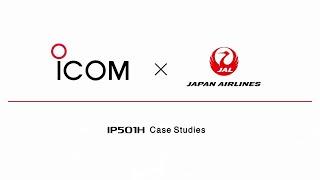 Icom PoCトランシーバー IP501H 導入事例 日本航空株式会社さま