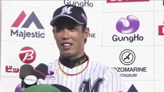 マリーンズ・加藤選手のヒーローインタビュー動画。 2017/07/17 千葉ロ...