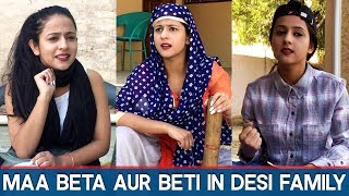 MAA BETA AUR BETI IN DESI FAMILY- | RAKHI LOHCHAB|